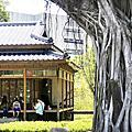 台中悠閒小日子   「道禾六藝文化館」 古意舒適