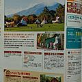2015 日本關東露營準備 & 路線住宿規劃篇