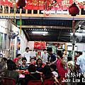 玉鳳露天餐室