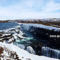 【冰島】(Iceland)-Day1