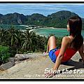 泰國批批島