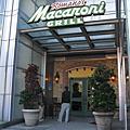 義式餐廳 Romano's Macaroni Grill