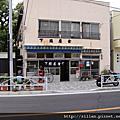 100522 江戶東京博物館