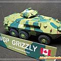 紙模 - AVGP Grizzly裝甲車