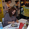 2010台北書展