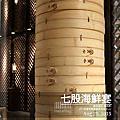 150829 晶英酒店 晶英軒 七股海鮮宴