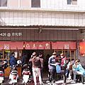160116 京和野日式煎餃