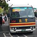 台灣客運公司