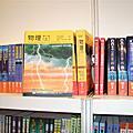 台北國際書展(#15)