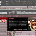 Blog相片2008