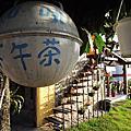【台東長濱】真柄部落的的馬格拉海壹號倉