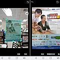 LG Stylus 3 開箱!5.7 吋大螢幕追劇更舒適,還內建「觸控手寫筆」讓記事塗鴉更加流暢精準 ^^