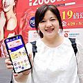 你電子支付了嗎?遠東集團百貨與賣場,用快樂購 HAPPY GO 集點再搭配 HAPPY GO Pay 行動支付能讓優惠多更多