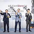 LG A9 K系列WIFI濕拖無線吸塵器