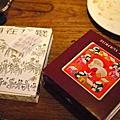 DFS 2011 聖誕節交換禮物大會