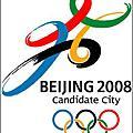 北京奧運場館