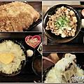 新丼日式丼飯