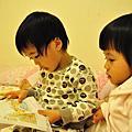 寶寶愛讀書2