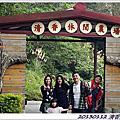 20140112  清香農場