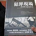 李昌鈺台北大學演講
