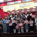 2009世界母語日比賽