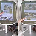 《大推》保養狂熱者怎麼可以不擁有她 - HiMirror Mini智慧魔鏡 好用分享