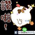 Q彈麻糬黑白雞 - 雞言鳥語(新年實用動動貼)