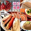 2013 日本-吃在東京
