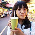 台北小吃全系列