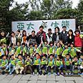 106-1小藍鵲第十二週-校外教學亞太生態園區+爆米花