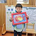106-1小藍鵲第20週 新年貼畫