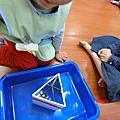 106-2 小藍鵲第八週  童玩遊樂園~有趣的萬花筒