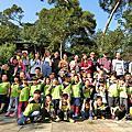 107-1 白鷺鷥 第十五週 節慶嘉年華  親山愛家親子活動