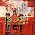 107-1 白鷺鷥 校外教學-郭元益糕餅博物館