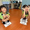 107-2 白鷺鷥第十六週 比一比 幼兒園與小學的不同