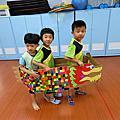 107-2小藍鵲第十七週 動物王國~歡樂慶端午
