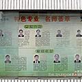 2008-11-07 型男大主廚