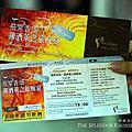 2008-11-25 薄酒萊晚宴
