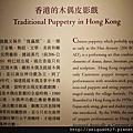 01香港歷史博物館