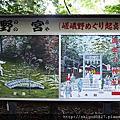 03 野宮神社