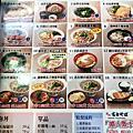 2018-08-26 台中新光三越富士蕎麥麵