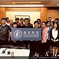 2018-08-26 台中講茶學院 台灣特色茶品評一級 獲取
