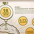 2019-07-12 夢時代閒逛看展 台灣啤酒快閃店