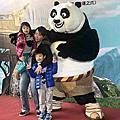 2020-01-19 台北美麗華─功夫熊貓阿波見面會