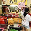 2020-05-09 高雄中華夜市打拋肉便當