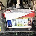2020-05-13 高雄左營五十年素食饅頭 便宜大塊