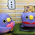 2020-05-14 高雄夢時代領東西發現懶得鳥你快閃店