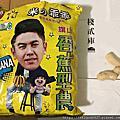 2020-05-15 貳棧庫內香蕉乖乖
