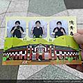 2021-03-07 台北鐵道博物館