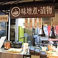 五食五心烏龍麵-微風南京店B2